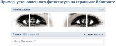 Лучшее для Вконтакте бесплатно - Скачать программы, коды